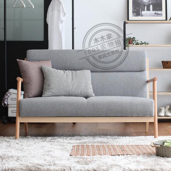 北欧日式全实木小户型客厅单人双人三人简易布艺沙发灰色现代简约