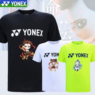 新款尤尼克斯官网正品卡通情侣羽毛球服男女款T恤运动上衣短袖