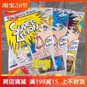网红糖果 日本进口乐贝尔NOBEL三层夹心糖诺贝尔柠檬糖 超酸3袋装