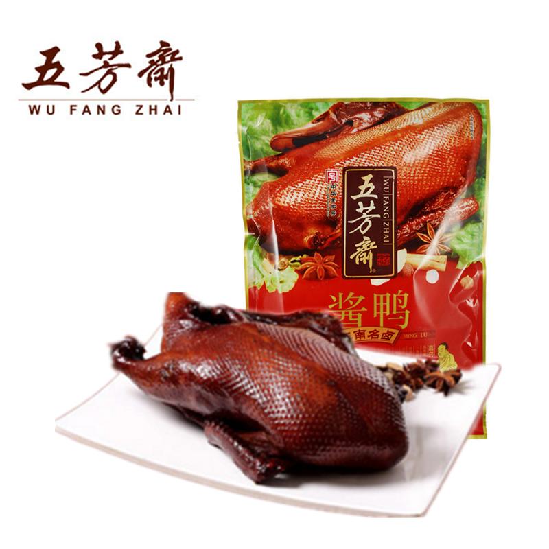 新鲜日期 特价  五芳斋酱鸭 嘉兴五芳斋600克真空酱鸭 整只酱鸭