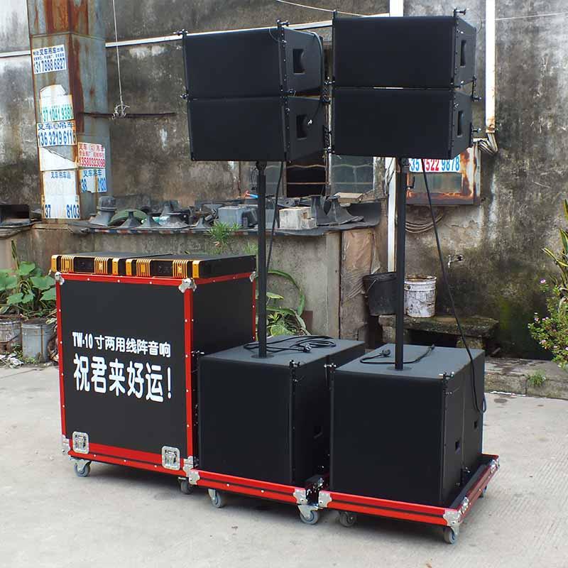 厂家直销定做双10寸线阵音响大功率专业舞台演出线阵音箱线阵音响