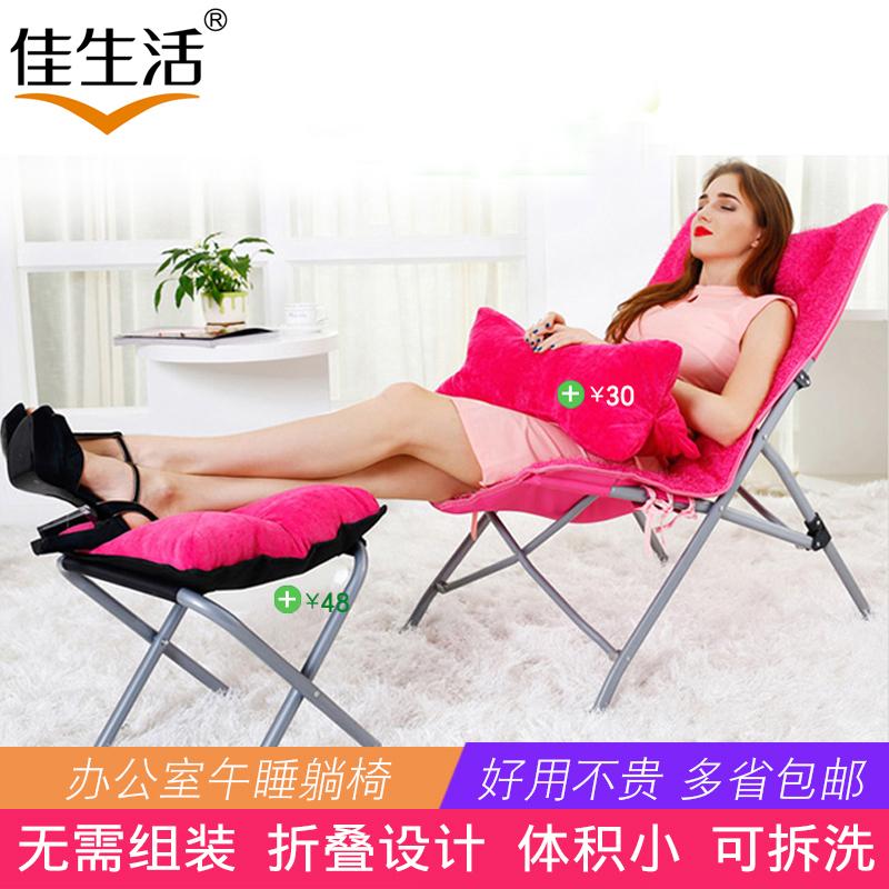 躺椅折�B便�y午休椅�k公室午睡躺椅夏季躺椅加固折�B椅孕�D靠背椅