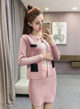 实拍女装秋季套装女秋装时尚潮2017新款两件套包裙气质小香风