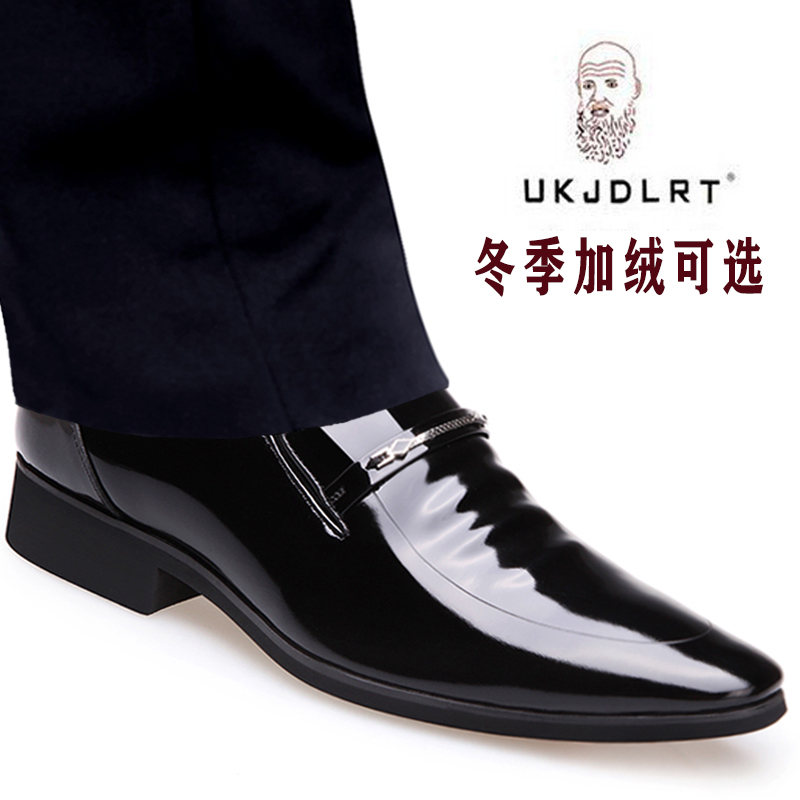 Autumn and winter style leather shoes mens business dress young mens leather shoes with pointed toe and black feet for leisure and plush comfort