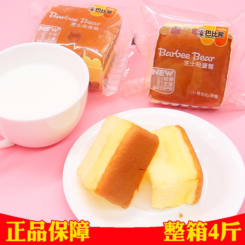 巴比熊芝士轻蛋糕早餐蛋糕蛋糕糕点心好吃的零食整箱4斤包邮