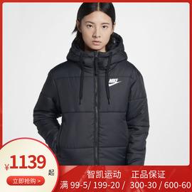 耐克女装棉服18冬季新款运动服粉色短款防风外套面包服外套939361
