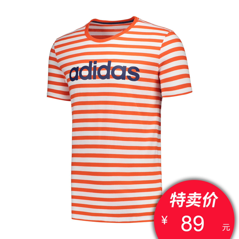 阿迪达斯短袖男夏季NEO男士半袖体恤运动休闲圆领条纹T恤BQ0354
