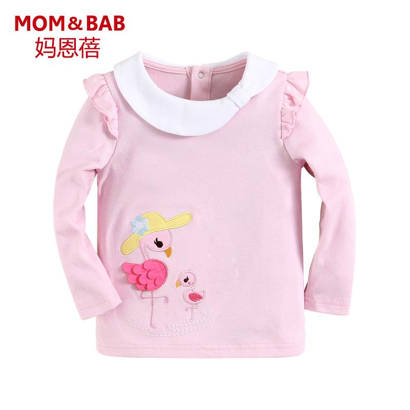 女童純棉圓領女寶寶打底衫