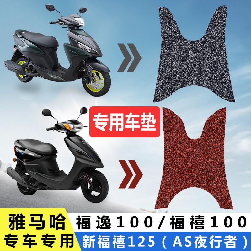 Подножки / коврики мотоциклетные Артикул 43653134995