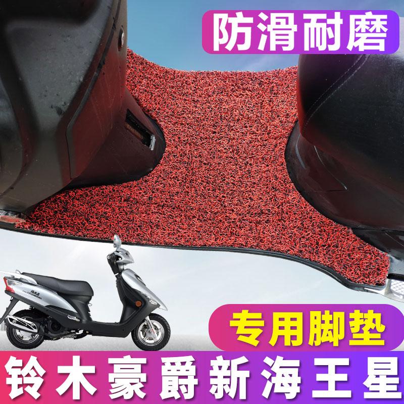 Подножки / коврики мотоциклетные Артикул 45573637938