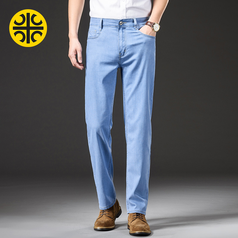 Ultra-thin ice silk jeans male loose straight trend wild men's day silk casual pants summer thin section men's clothing pants