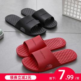 买一送一凉拖鞋女夏日式浴室洗澡室内情侣男士地板居家用防滑夏天图片