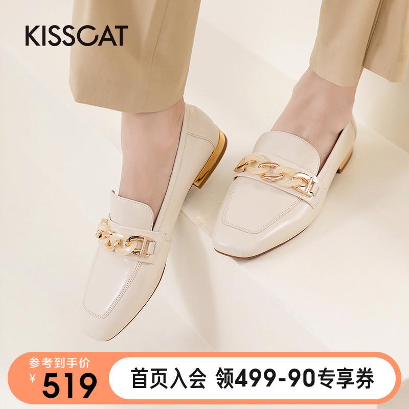 【薇娅推荐】接吻猫链条扣乐福鞋2021秋季新款低帮鞋女