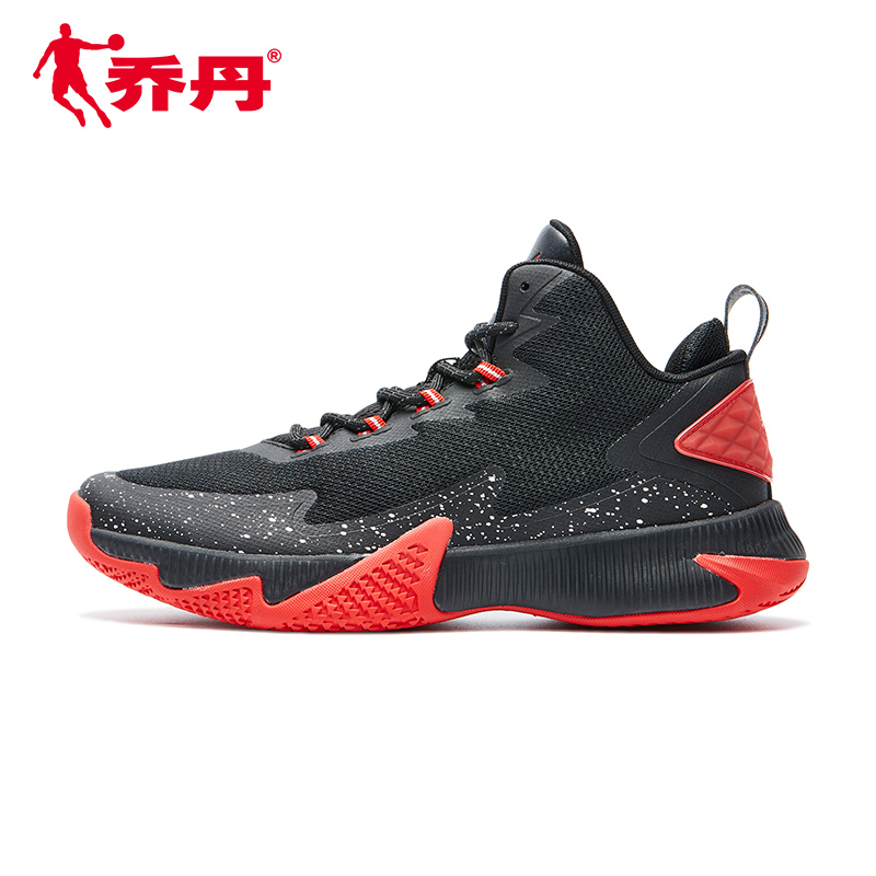 Jordan basketball shoes wear resistant shock absorption rebound sports shoes competition mens boots indoor and outdoor cement killer court shoes
