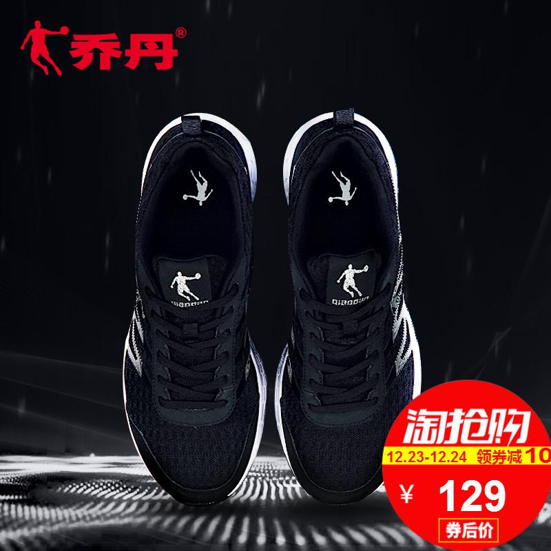 乔丹男鞋鞋子运动鞋男2018新款冬季保暖男跑鞋轻便休闲透气跑步鞋