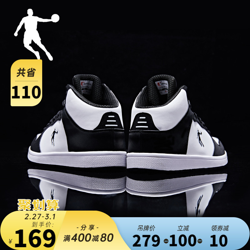 Jordan sports shoes men's shoes 2021 spring and summer new casual shoes trend high-top breathable perforated shoes white shoes