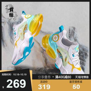 华容道乔丹质燥运动鞋2021秋季新款减震跑步鞋气垫休闲鞋潮流男鞋