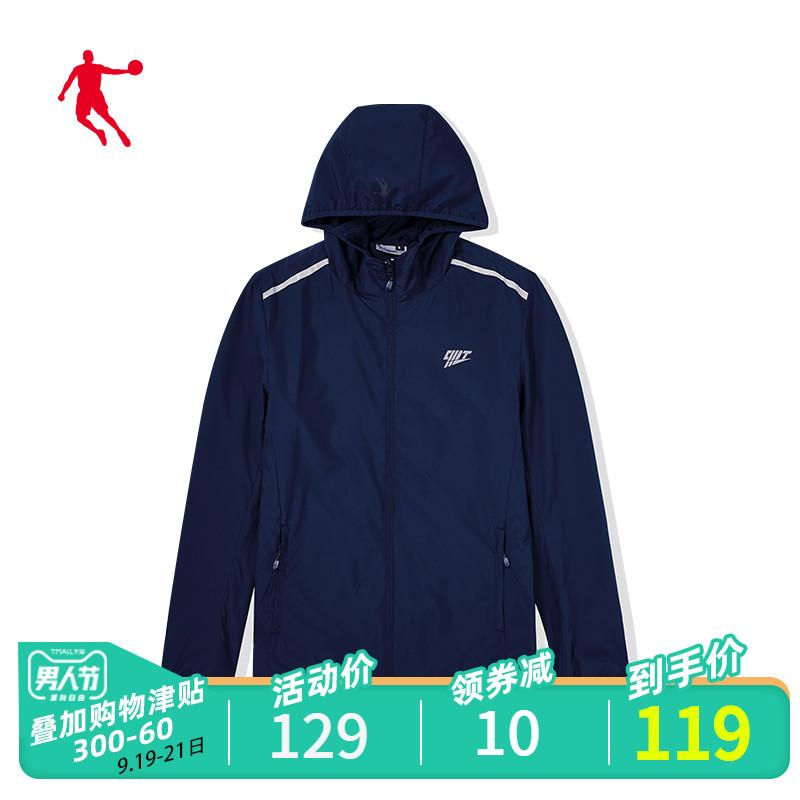 乔丹运动外套男秋季新款防风宽松男士休闲上衣运动风衣夹克男2019