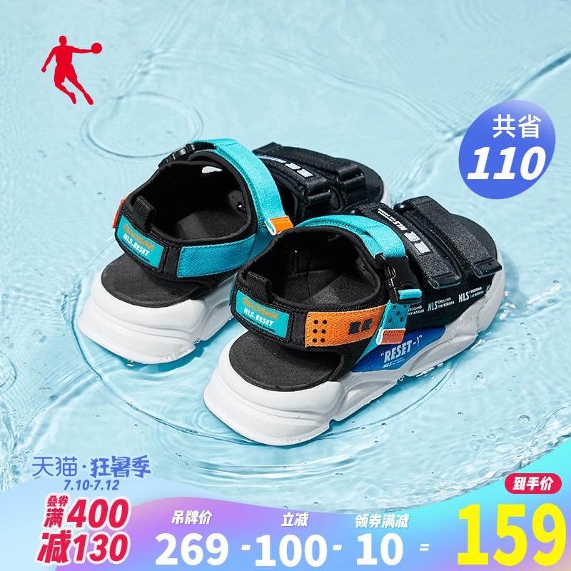 喬丹男涼鞋2020夏季新款潮流鞋子運動涼拖鞋戶外輕便魔術貼沙灘鞋