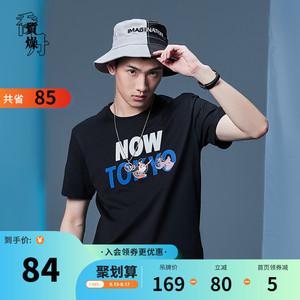乔丹质燥大闹天宫联名款运动T恤2021夏季新款国潮动漫短袖T恤男女