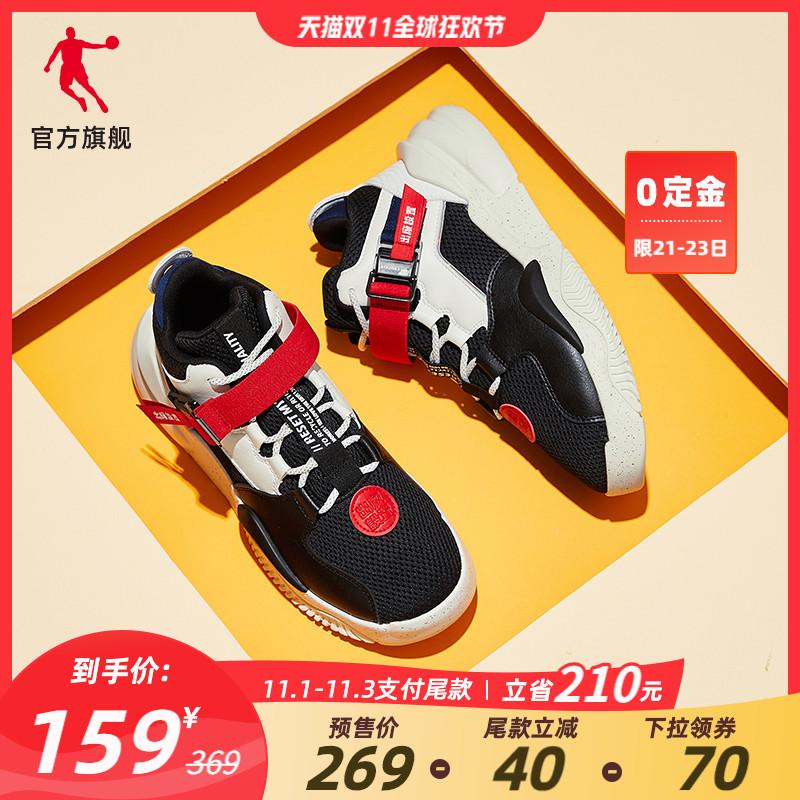 【双11预售】乔丹板鞋运动休闲鞋潮流中帮网面透气厚底男鞋滑板鞋图片