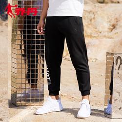 乔丹男裤针织裤运动长裤2019春季新款裤子男士卫裤小脚收口休闲裤