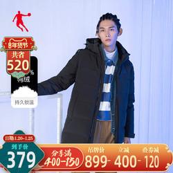 乔丹羽绒服男2020冬季新款男士长款连帽运动外套加厚保暖羽绒大衣
