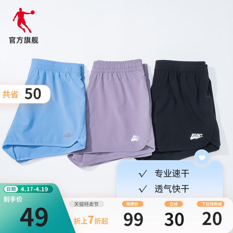 乔丹运动2021夏季梭织速干裤短裤
