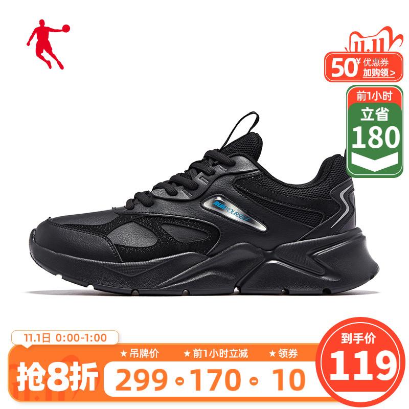 乔丹运动鞋男鞋2020秋冬季新款跑鞋休闲冬季男士革面减震跑步鞋男图片