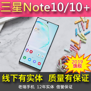 港版N9760Note10N9700SMNote10Galaxy三星Samsung现货闪发