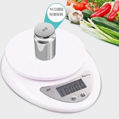 家用小电子微型食物烘焙厨房厨房秤_家用厨房秤小电子台秤微型食物电子称烘焙克重秤5kg/1g廚房电子秤