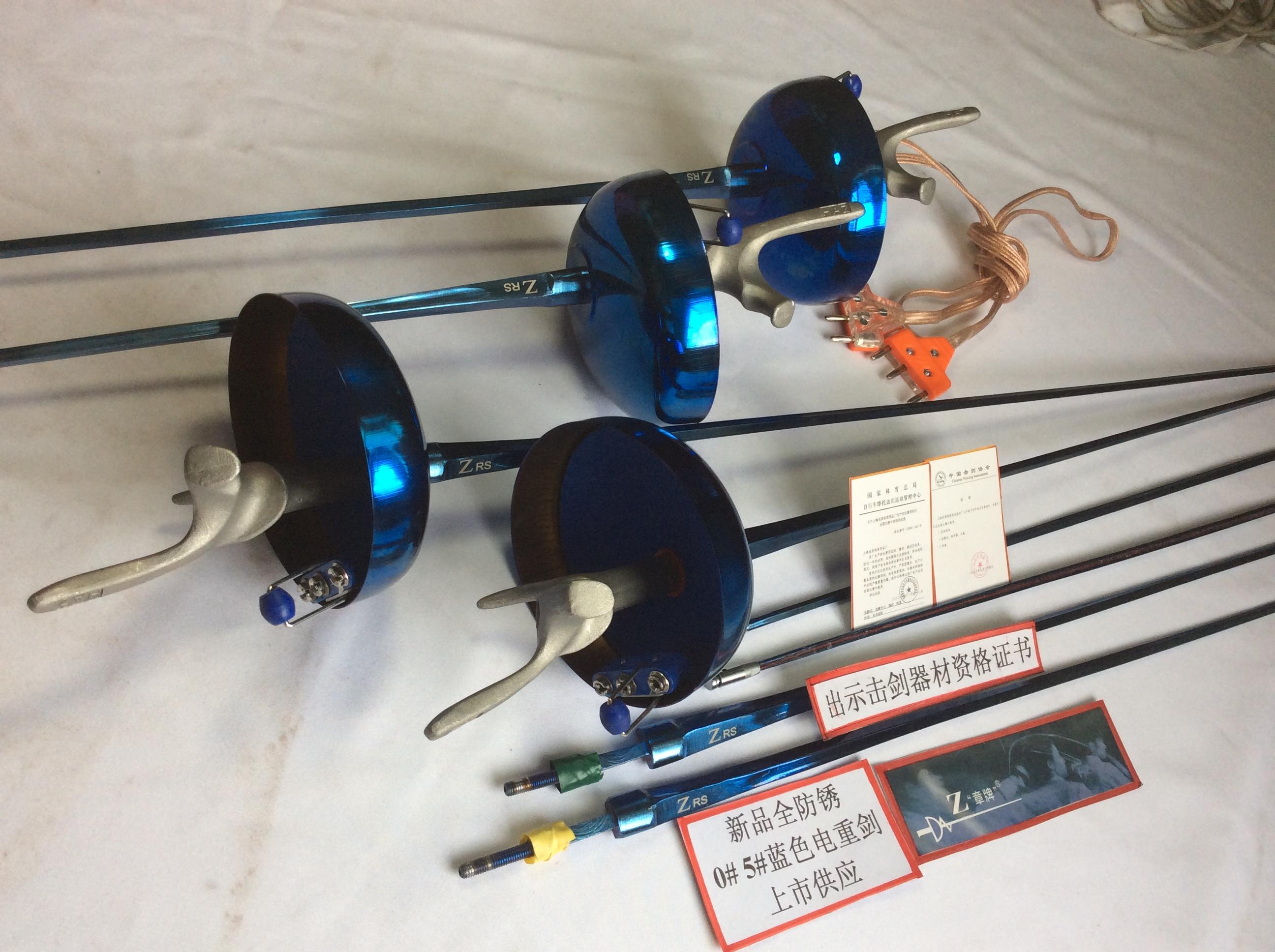 Синий электрический вес меч