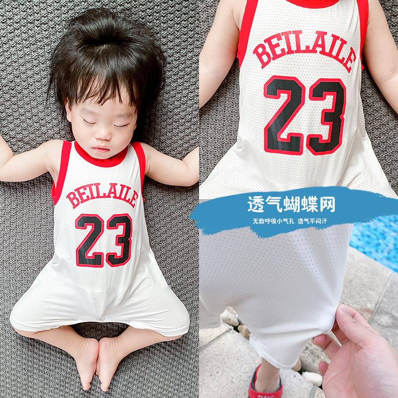 Одежда для младенцев Артикул 614268086443