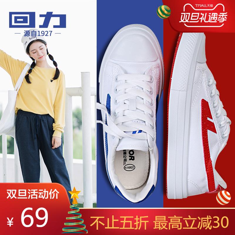 回力帆布鞋加绒2018新款韩版冬季女鞋百搭棉正品保暖鞋女小白鞋女