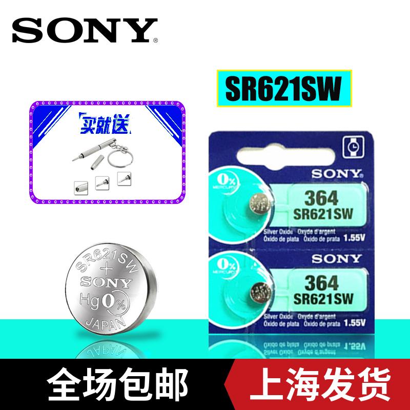 SONY索尼SR621SW电子AG1 LR621 364 L621手表纽扣电池2粒包邮