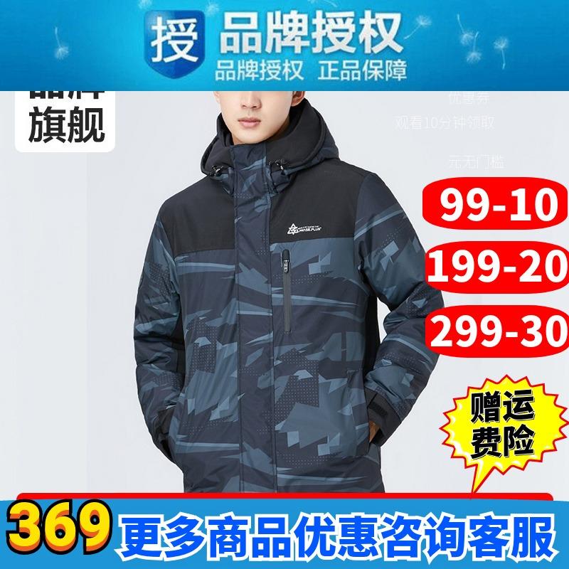 361 down jacket mens 2020 winter new mens fashion winter coat warm windproof hooded sports coat