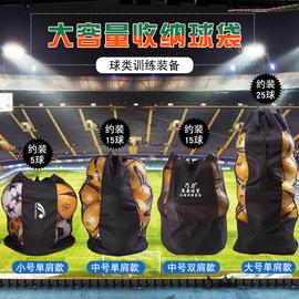 篮球包双肩收纳袋子训练运动装备束口球类背包足球单肩网兜篮球袋图片