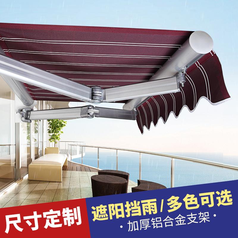 户外遮阳棚伸缩式雨棚折叠挡雨蓬阳台雨篷手摇停车棚铝合金遮雨棚