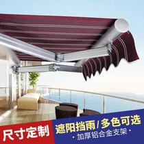 户外遮阳棚配件伸缩棚转动杆摇动杆店面收缩雨蓬帐篷手摇杆可定做