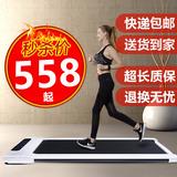 平板跑步机家用款简易静音折叠式减肥迷你小型室内健身电动走步机