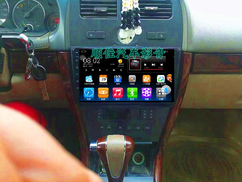 Buick old 03 04 05 06 07 Regal Android large screen navigator reversing camera all in one