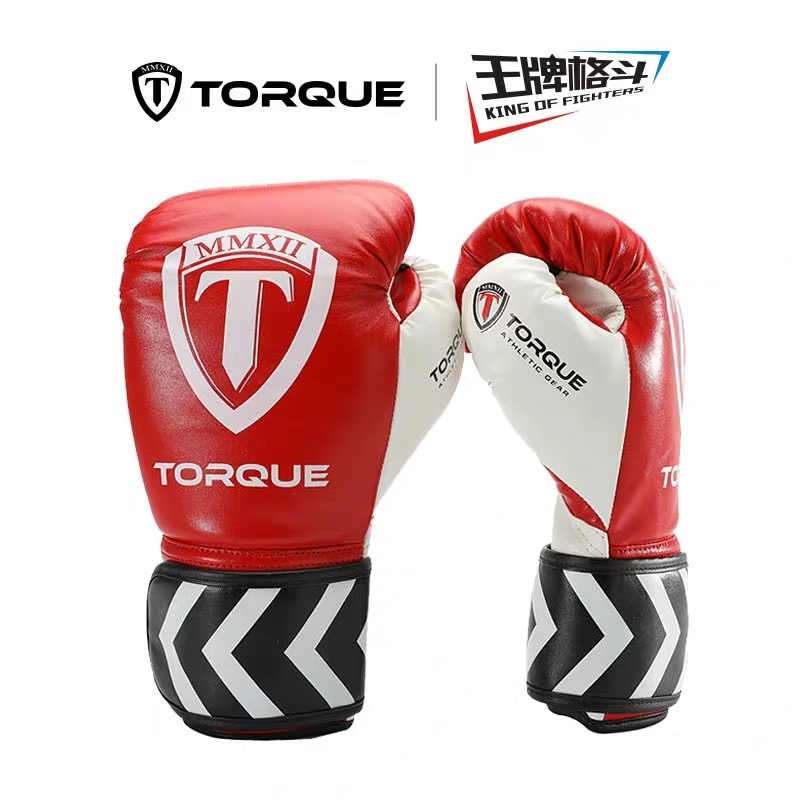 Torque new White Gold childrens fighting boxing gloves Sanda boxing training childrens boxing sets