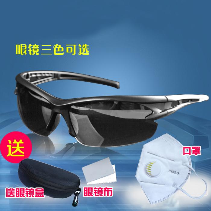 Защищать очки пыленепроницаемый противо песок ветролом зеркало очки солнце верховая езда ветер очки работа мужской и женщины