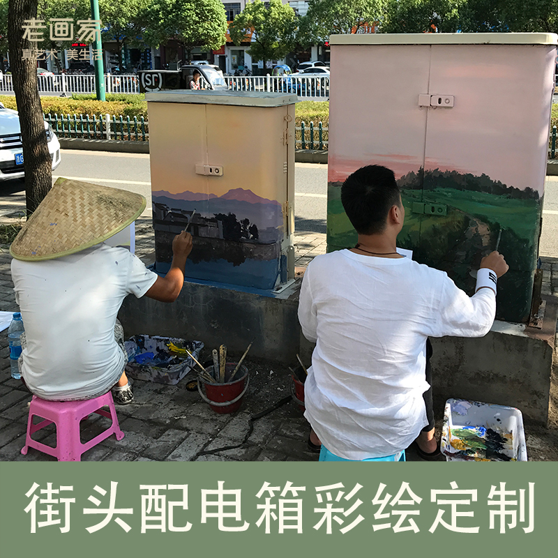 Outdoor distribution box painted manhole cover beautiful country wall painting mural hand painted party building wall national door-to-door painting