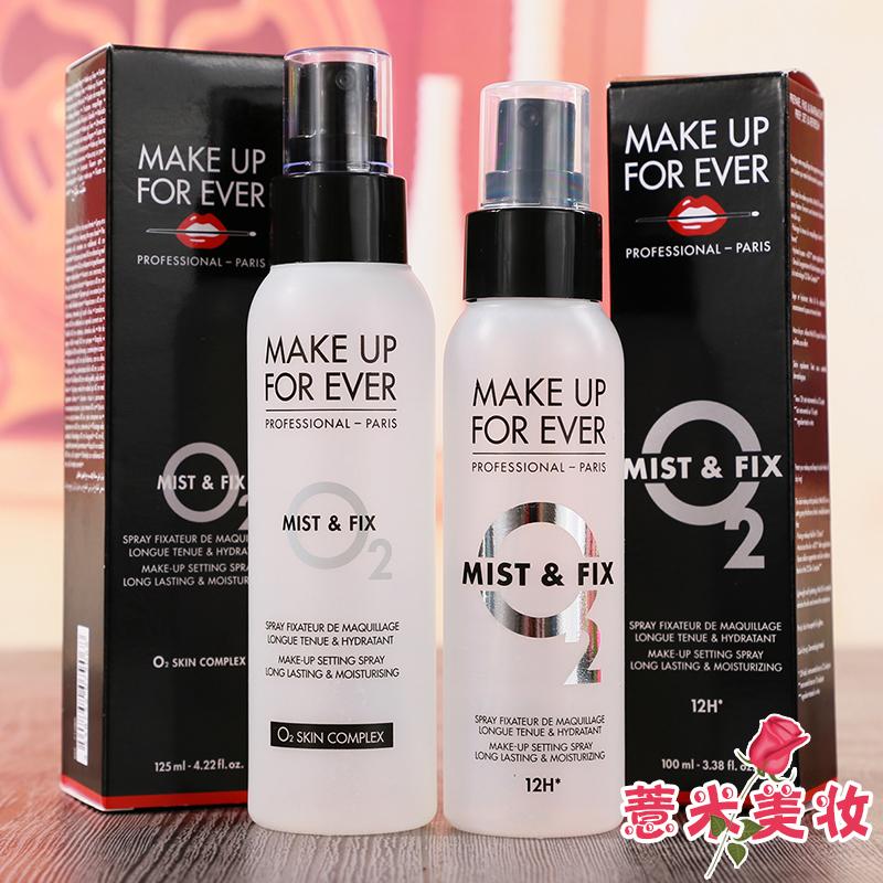 Make up for ever玫珂菲定妆喷雾makeupforever持久定妆水19新款