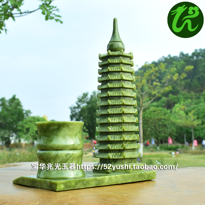 Статуэтки башни Вэньчан Артикул 601256386100