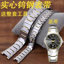 钨钢表带配件男间金色凹口乌钢表链男式不锈钢表带蝴蝶扣手表带女