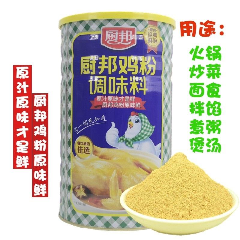 包邮厨邦鸡粉2kg鸡精粉美味菜肴味精调味料烧菜火锅拌馅鸡粉2000g