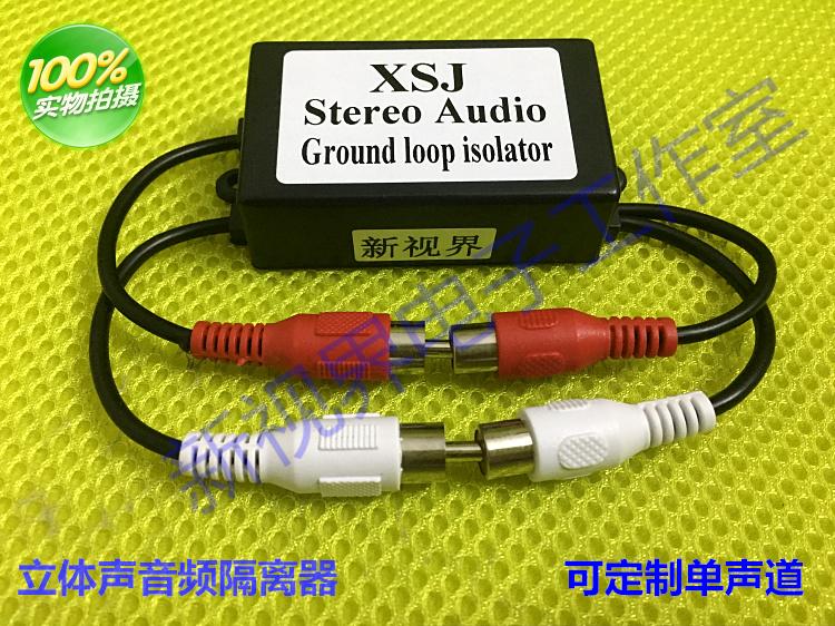 Звуковая частота изоляция устройство шум звук фильтр ликвидировать электрический ток звук анти сухой беспокоить устройство ликвидировать кроме в целом земля шум звук звуковая частота фильтр волна