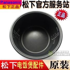 松下电饭煲内胆SR-内锅MG/MS/DE102/DG/DH101正品电煲/电锅类配件